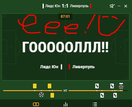 уууууууууууууууууууууеееее.png